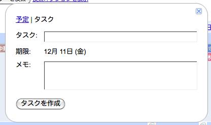 20091211_141101