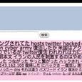 20091218_160904