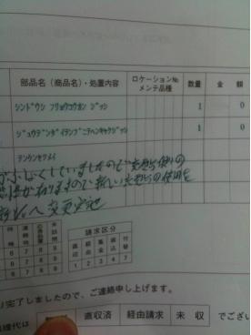 15_12_50_47