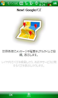 20100210082410