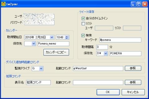 2010033101