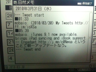 31_10_56_07