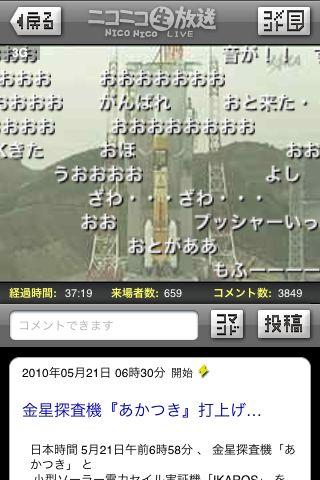 21_8_25_48