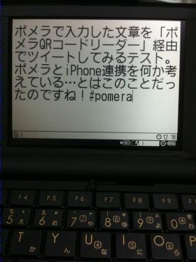 2010060803