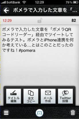 2010060805