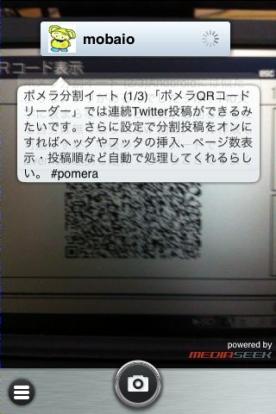 2010060806