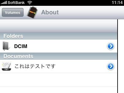 Photo_10_12_11_36_50