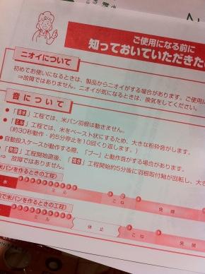 Photo_11_11_8_31_35