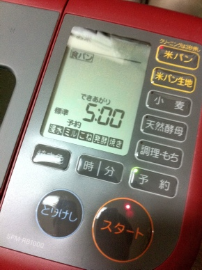 Photo_11_11_8_33_33