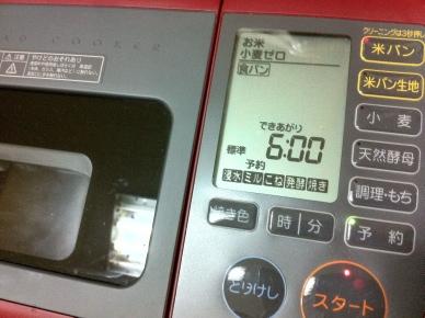 Photo_11_13_9_12_23