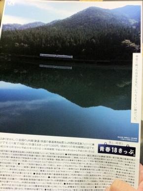 Photo_11_25_8_55_06