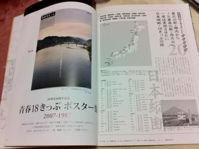 Photo_12_07_9_43_16