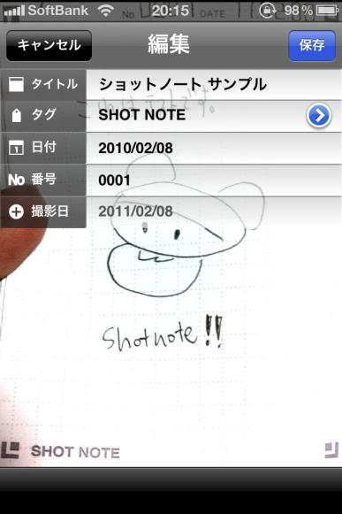 Photo_2_08_8_16_01