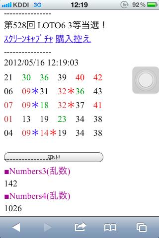 Img_0414