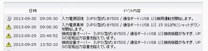 20130930_200850