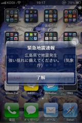 1321875367852.jpg
