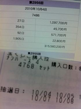 1B951B11-FE6A-499B-B869-50ADE4ADCAE4