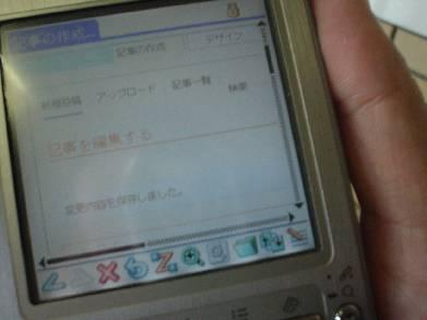 2003121301.jpg