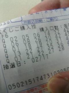 20050221182019.jpg