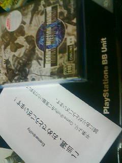20050623185321.jpg