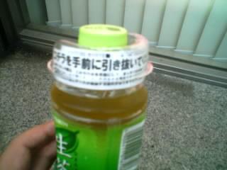 PIC000011